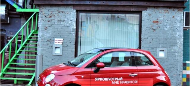 Открытие арт-проекта Человейник (new look)  в центре дизайна и архитектуры ARTPLAY