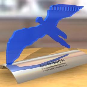 Премия кинофестиваля