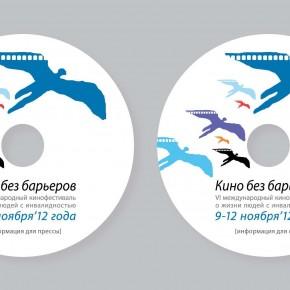 cd-диски (пресс-материалы)