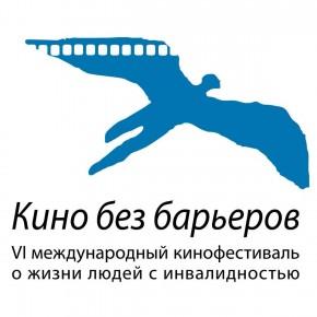 новый логотип кинофестиваля