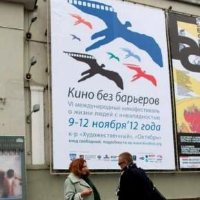 анонсирующий банер для кинотеатра