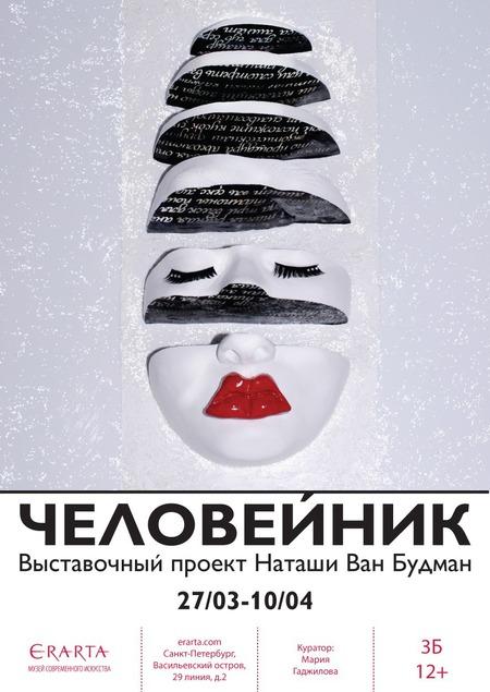 foto-v-text