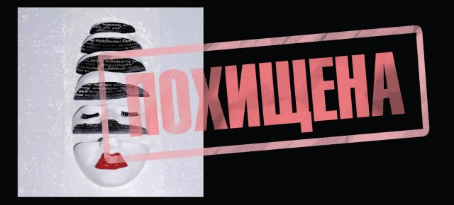 В музее современного искусства Великого Новгорода совершена кража