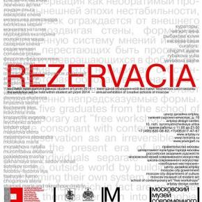 """Наташа Ван Будман примет участие в арт-проекте """"RAZERVACIA""""."""